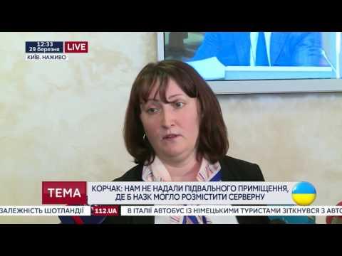 Глава НАПК заявила об отказе идти в отставку после критики на заседании Кабмина
