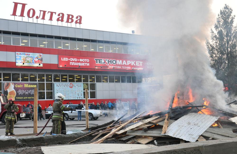 Будмайданчик біля універсаму «Полтава» 29 березня