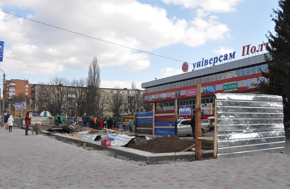Будівництво МАФу біля універсаму «Полтава» на вул. Мазепи