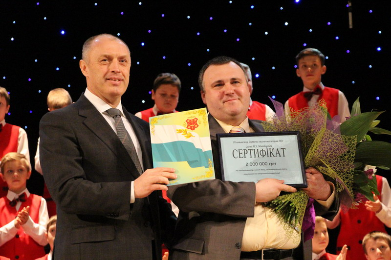Міський голова Олександр Мамай вітає директора ДМШ №1 Євгена Дудника