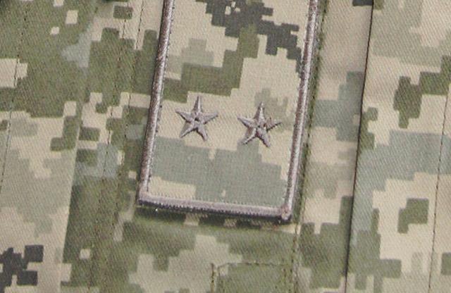 Полтавця було військового звання «лейтенант»