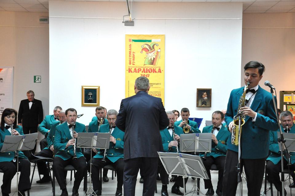 Міський духовний оркестр «Полтава»