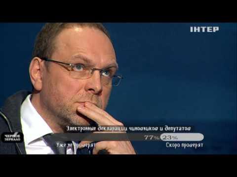 """""""Черное зеркало"""" полный выпуск от 31.03.2017"""