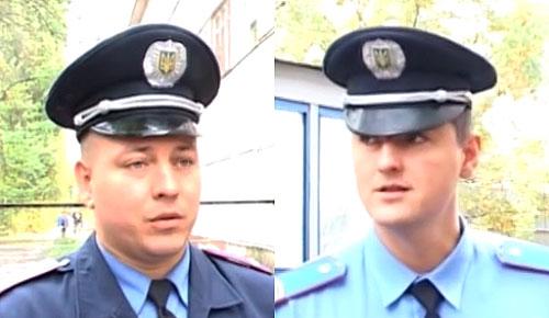 Поліцейські Віталій Ворона та Микола Андрусенко, які першими заблокували Рибчана на території заводу «Хіммаш»