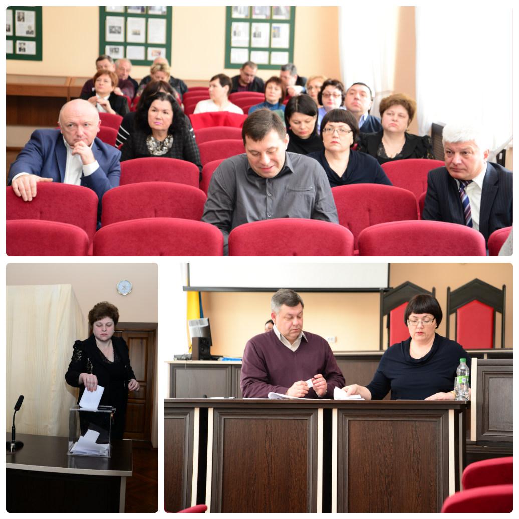 Вибори суддів. Фото: pla.court.gov.ua
