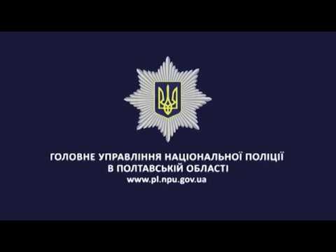 Встановлено ще одного фігуранта, який обгрунтовано підозрюється у вчиненні 5 квітня злочину