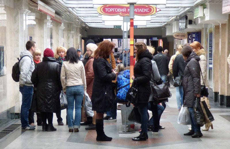 Працівники міськвиконкому у переході «Злато місто»