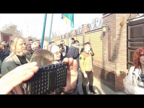 Акція протесту на Світанковій: скандування «Мамай, виходь!» (2017.04.10)