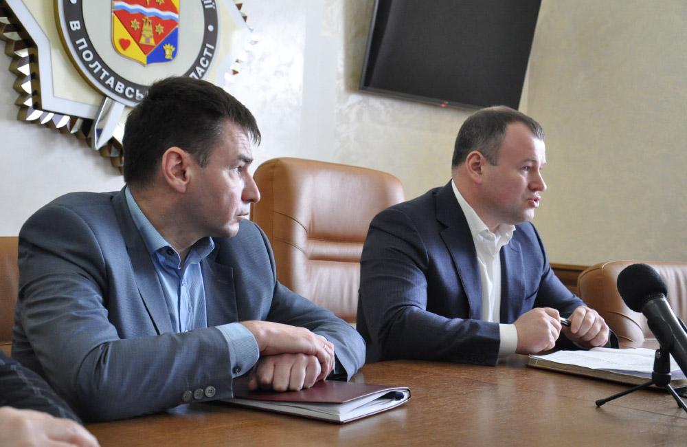 Сергій Гаврик та Олег Бех