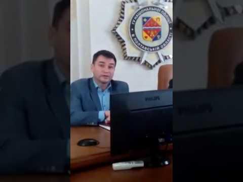 Зустріч з Олегом Бехом
