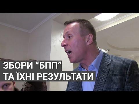 Депутатів БПП у міськраді та Ірину Степаненко хочуть відкликати однопартійці