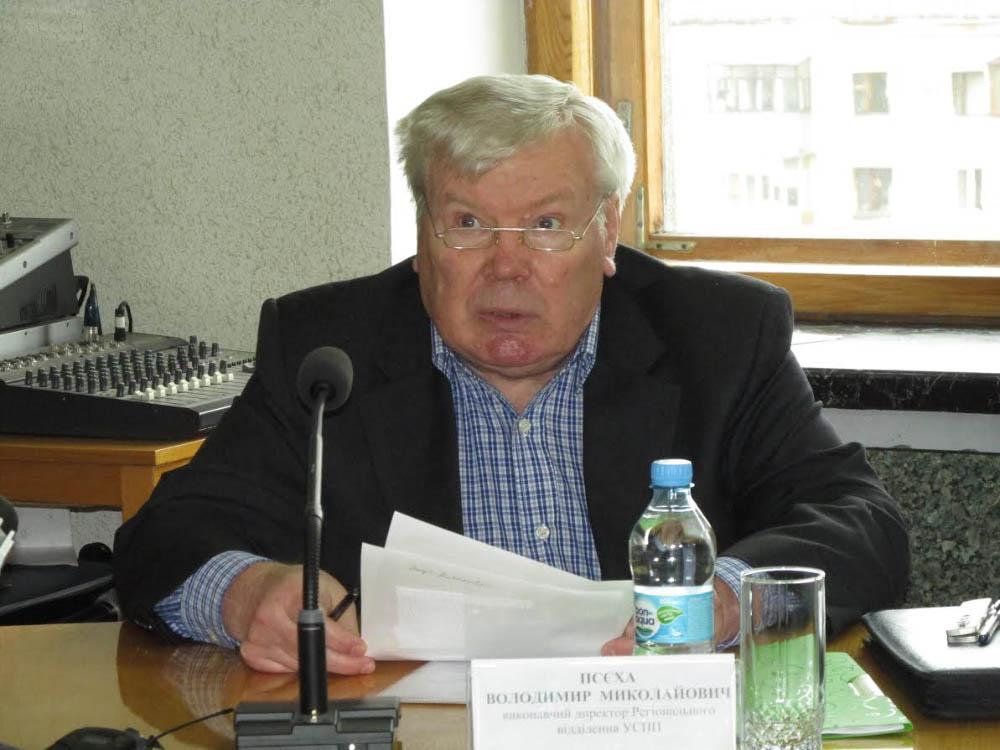Володимир Псєха