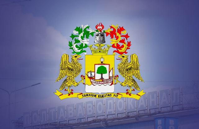 Родинний герб Василя Воротинцева