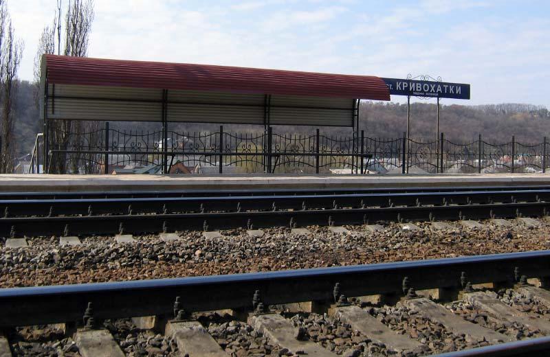 Станція Кривохатки в районі с. Вороніна