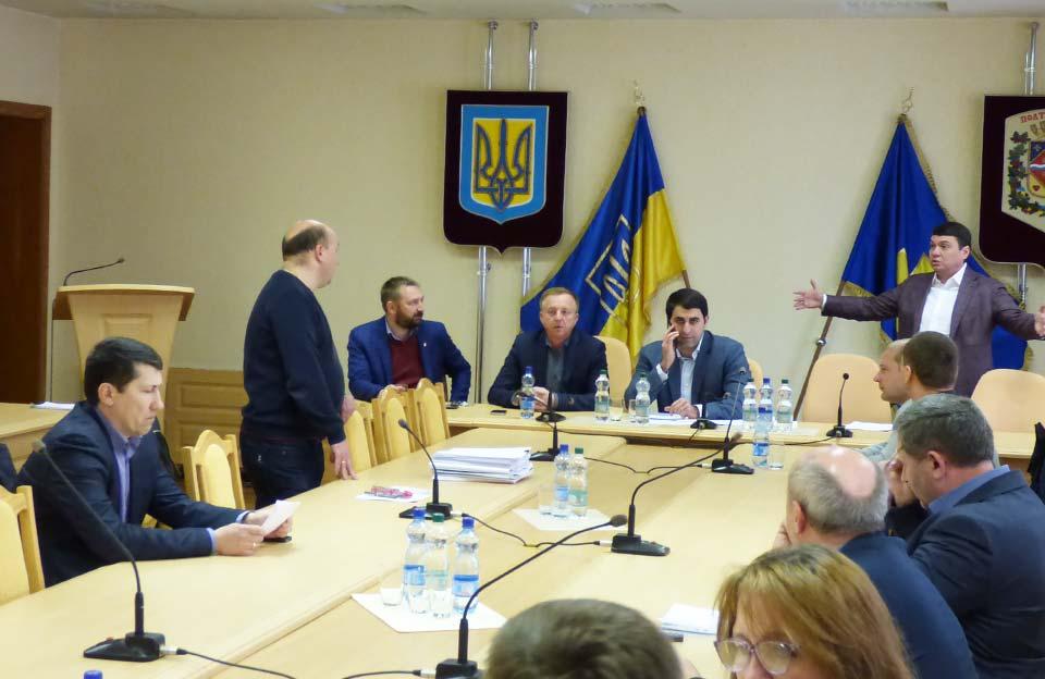 Засідання комісії з питань паливно-енергетичного комплексу та використання надр