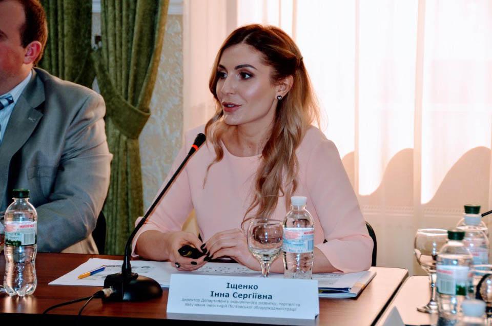 Директор Департаменту економічного розвитку, торгівлі та залучення інвестицій ОДА Інна Іщенко