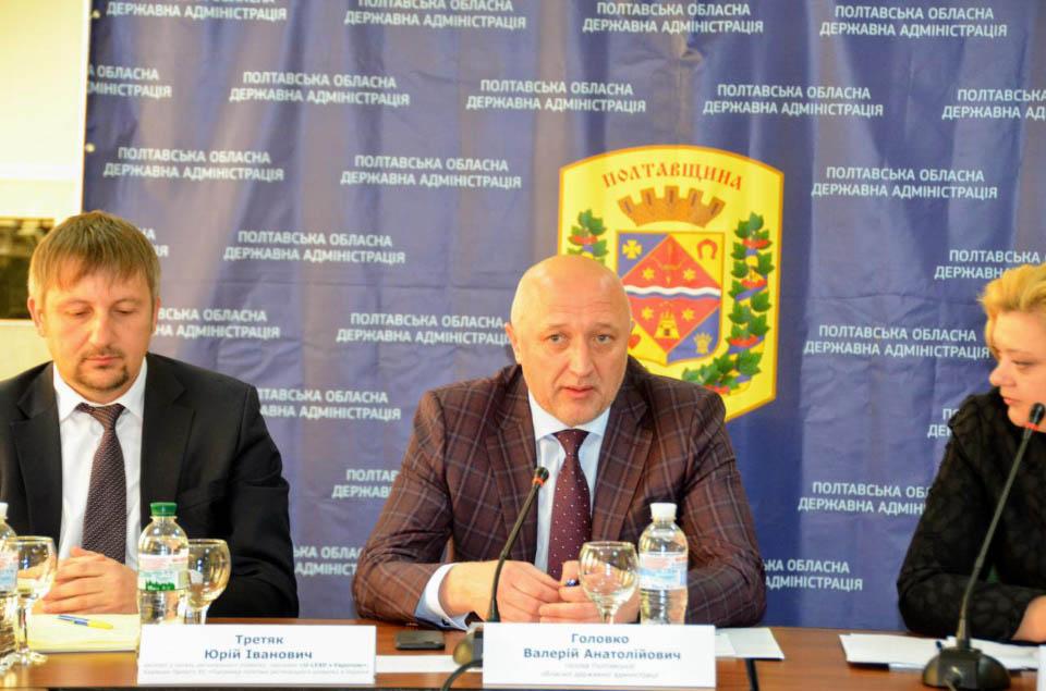 Голова Полтавської ОДА Валерій Головко вітає гостей області