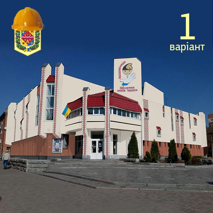 1. Оздоблення фасаду декоративною штукатуркою з елементами національної символіки. У даному випадку це елементи української вишиванки