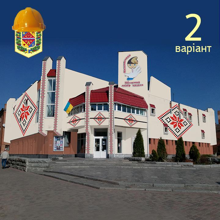2. Оздоблення фасаду декоративною штукатуркою з елементами національної символіки. Мова йде про аутентичний український орнамент