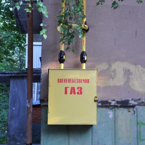 Загальнобудинковий лічильник газу