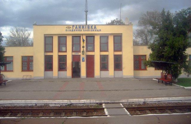 Станція «Ганнівка» у Козельщинському районі