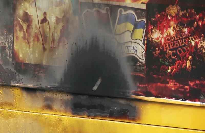 Пошкоджений меморіал Героям Майдану