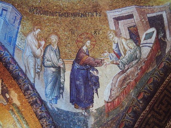 Христос зцілює недужого