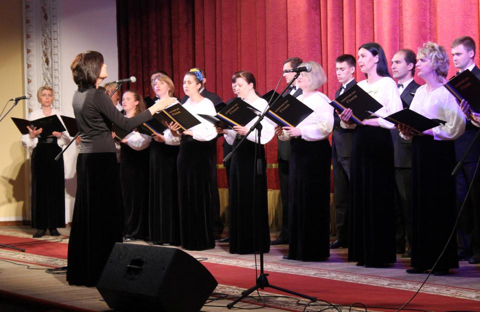 Камерний хор Гілея відкрив концерт