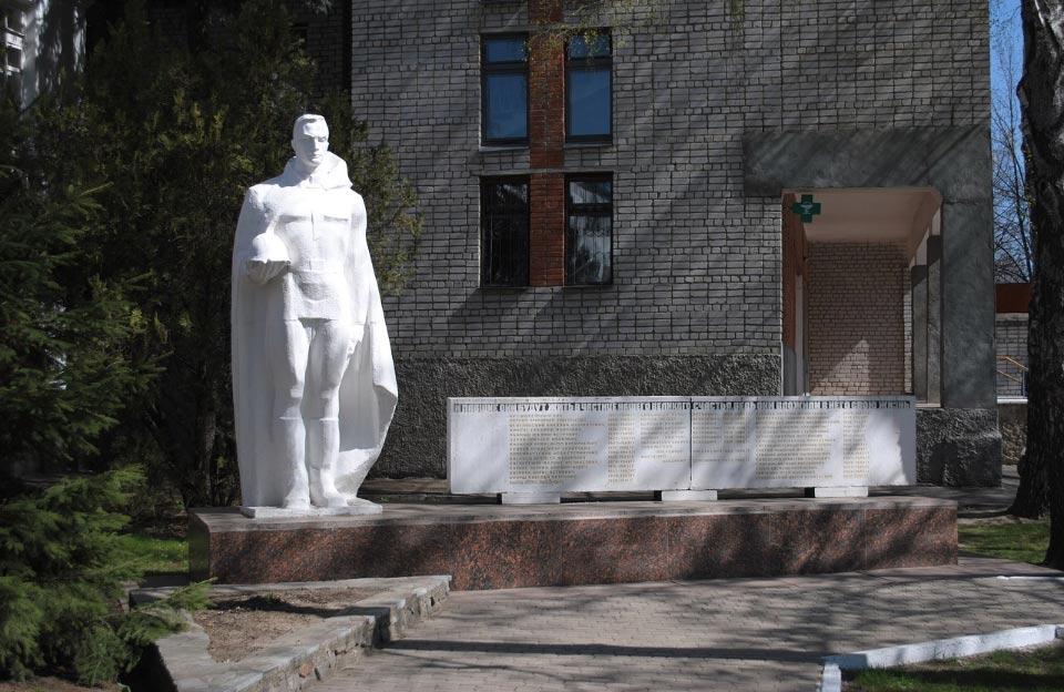 Пам'ятник працівникам турбомеханічного заводу, полеглим в роки Великої Вітчизняної війни