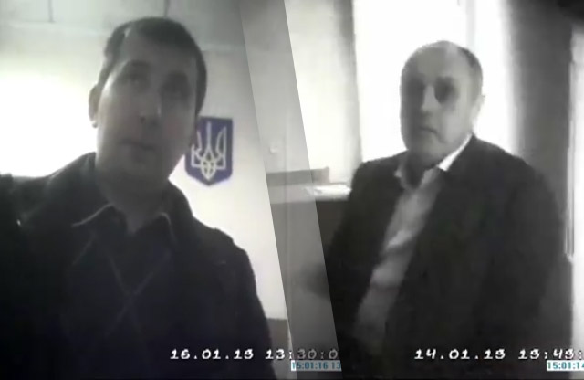 Дмитро Трихна та Олександр Мамай на відео, яке зняла суддя Лариса Гольник на камеру УБОЗу