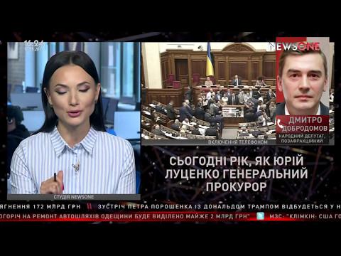 Эксклюзив. Добродомов: нынешняя политика Трампа выгодна Украине 12.05.17