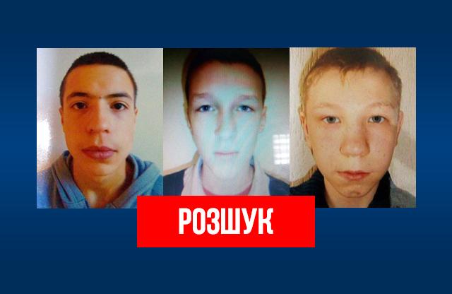 Денис Китайгора, Ростислав Кобелев та Олександр Нестеренко
