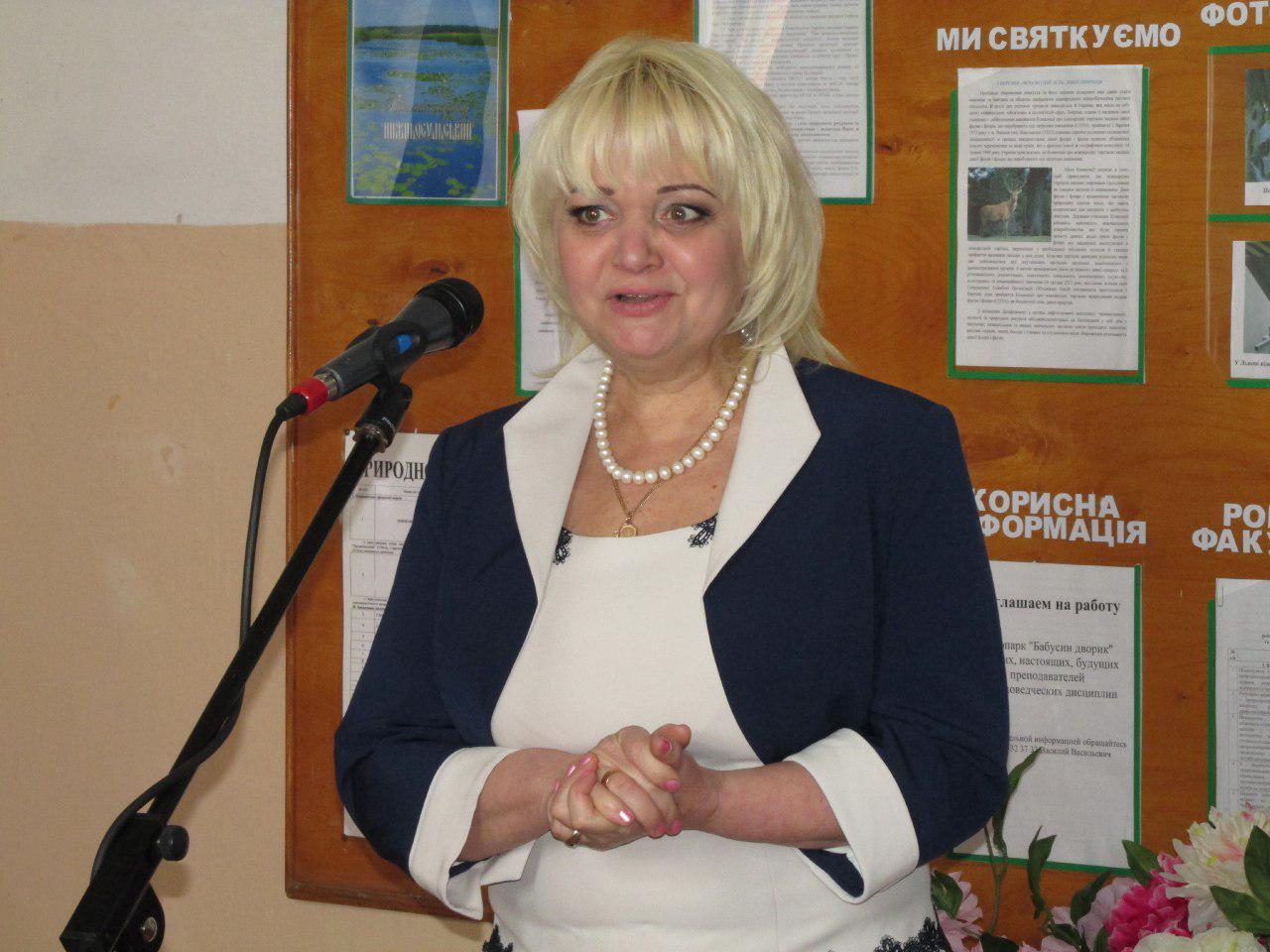 Марина Гриньова