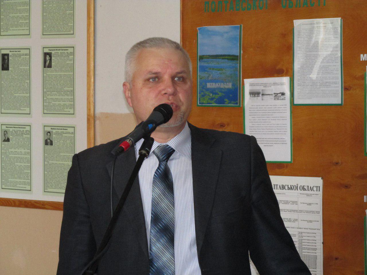 Роман Сітарчук