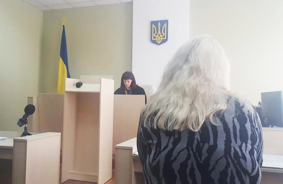 Суддя Марія Довгопол