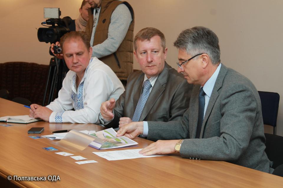 Керівництво Полтавської області пообіцяло сприяти реалізації проекту