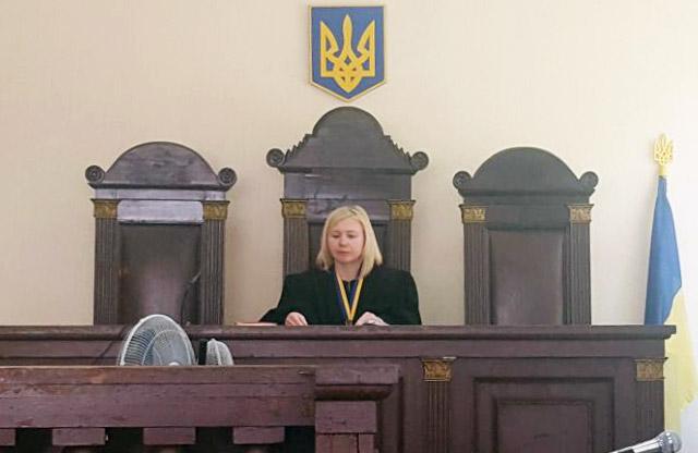 Суддя Олена Миронець