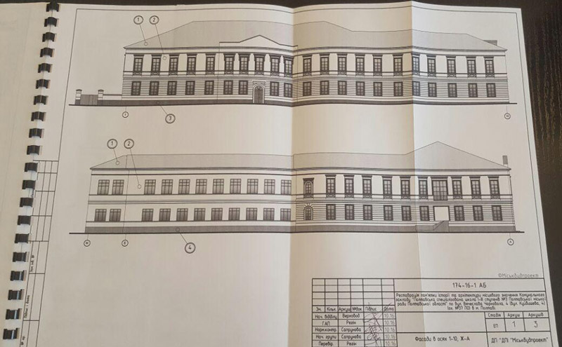 План реставрації школи №3