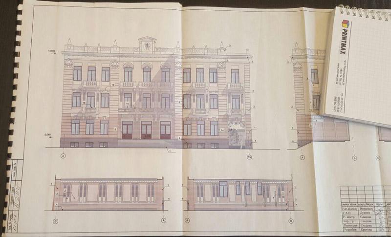Проект  реставраціъ Полтавського Палацу дитячої та юнацької творчості