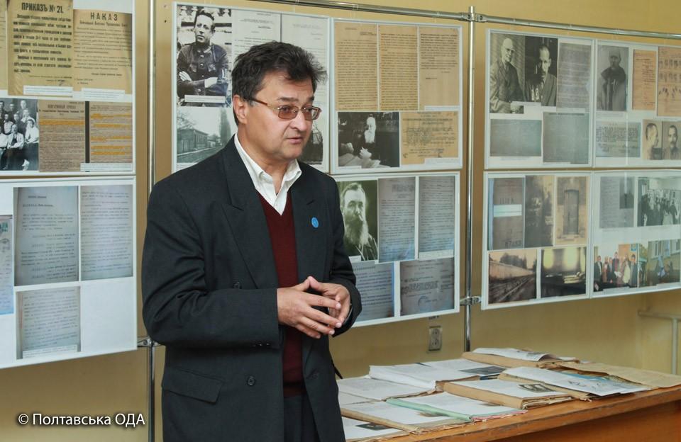 Начальник відділу інформації та використання документів Тарас Пустовіт