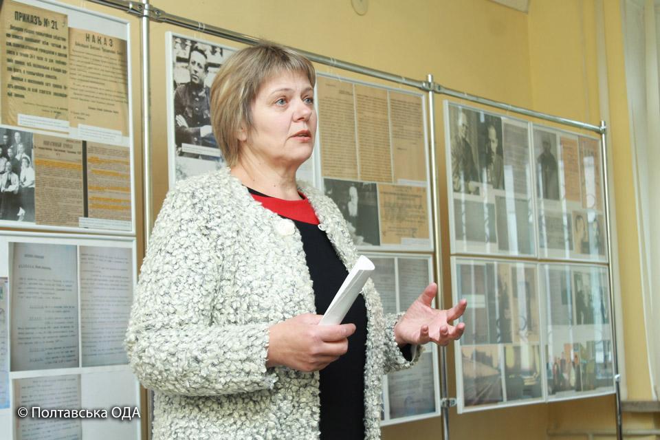 Директор-державного архіву Полтавської області Валентина Гудим