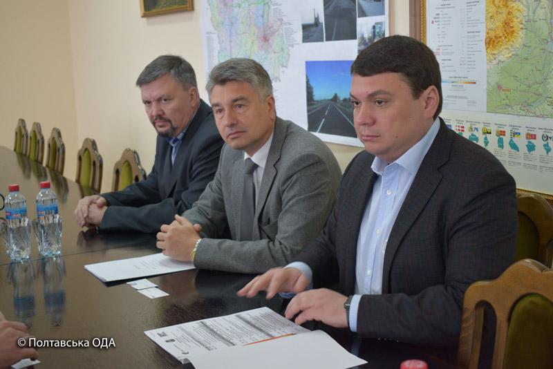 Зустріч з першим заступником голови Полтавської ОДА Андрієм Пісоцьким