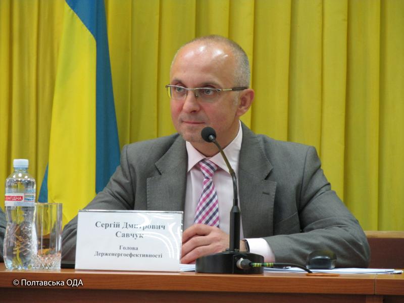 Спікер семінару голова Держенергоефективності Сергій Савчук