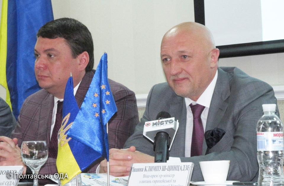 Андрій Пісоцький та Валерій Головко