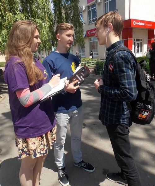 Волонтери Полтавського коледжу нафти і газу