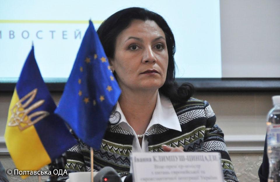 Віце-прем'єр-міністр України з питань євроінтеграції Іванна Климпуш-Цинцадзе