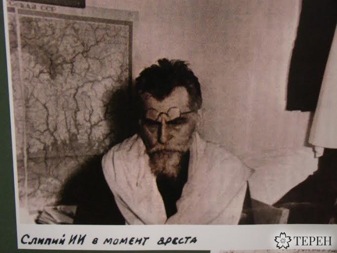 Йосип Сліпий в момент арешту (з архівів)