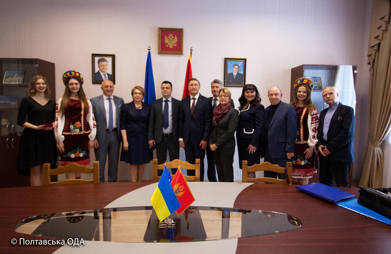 Відкриття Почесного консульства Чорногорії в Україні