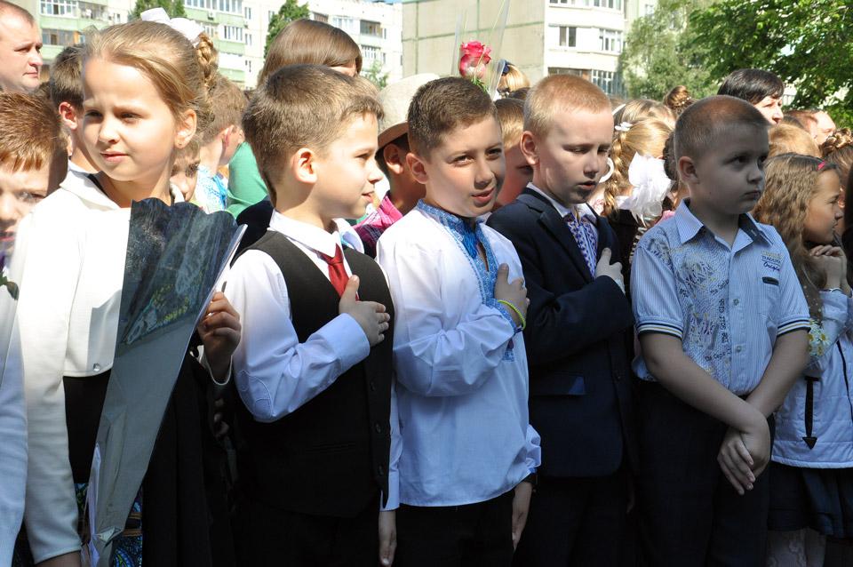 Під час виконання державного гімну.