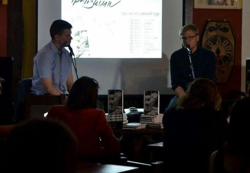 Письменник Олександр Михед на презентації у Полтаві